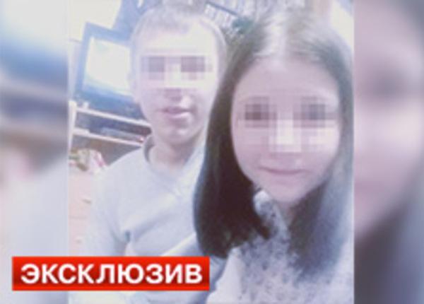 Новости и СМИ Россия Рейтинг ссылок из соцсетей